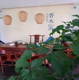 长沙市香木海加盟店