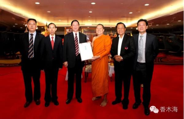 香木海黑茶在2016年中泰文化交流会上作为国礼赠送给泰国的僧王