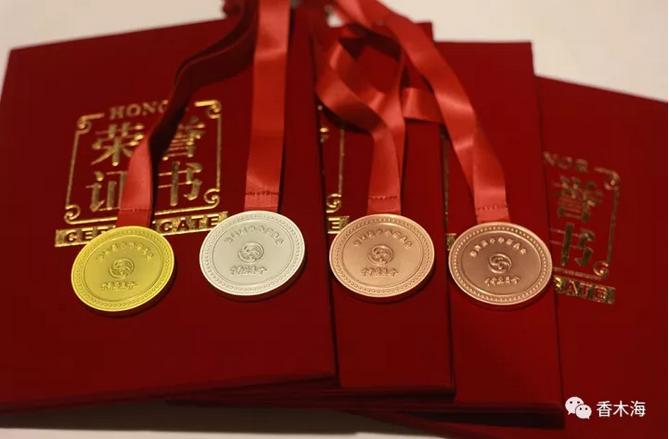 第七届国际武林斗茶大会冠军