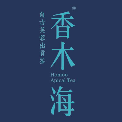 茶海飘香:热烈庆祝香木海山东办事处正式成立
