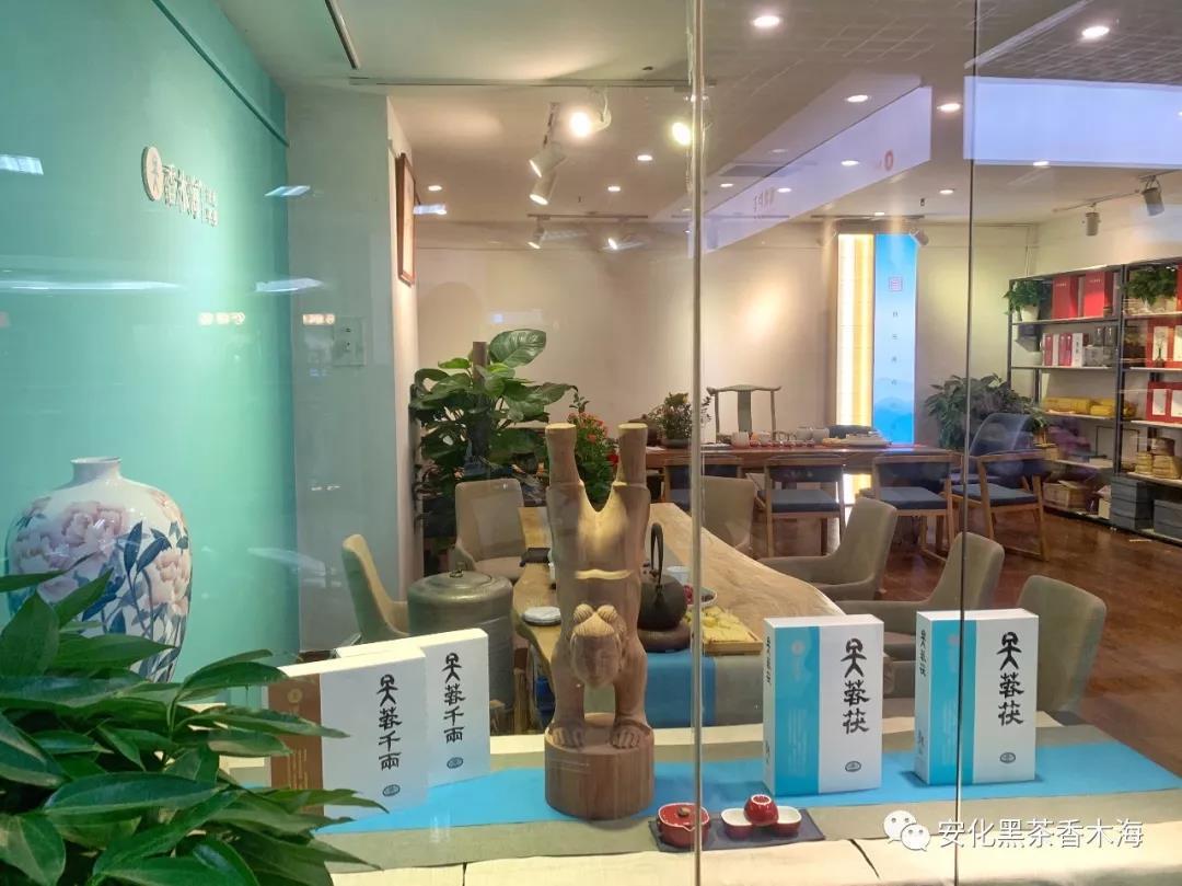 热烈祝贺香木海重庆运营中心隆重开业!