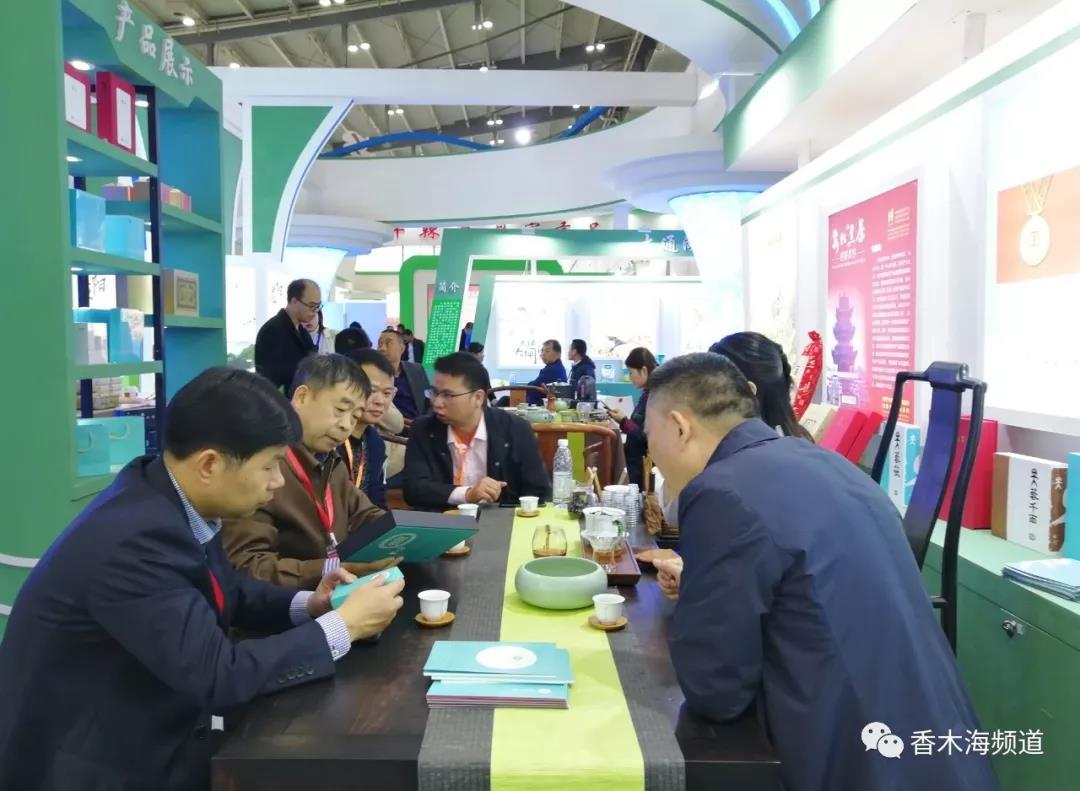 2019 长沙农博会,香木海已备好茶等你来!