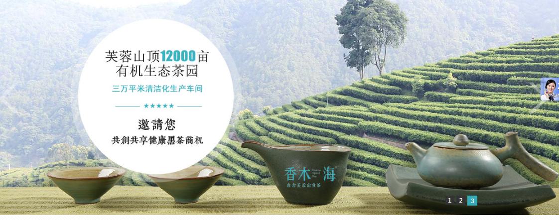 黑茶加盟品牌怎样展示强大竞争力?[行业解读]