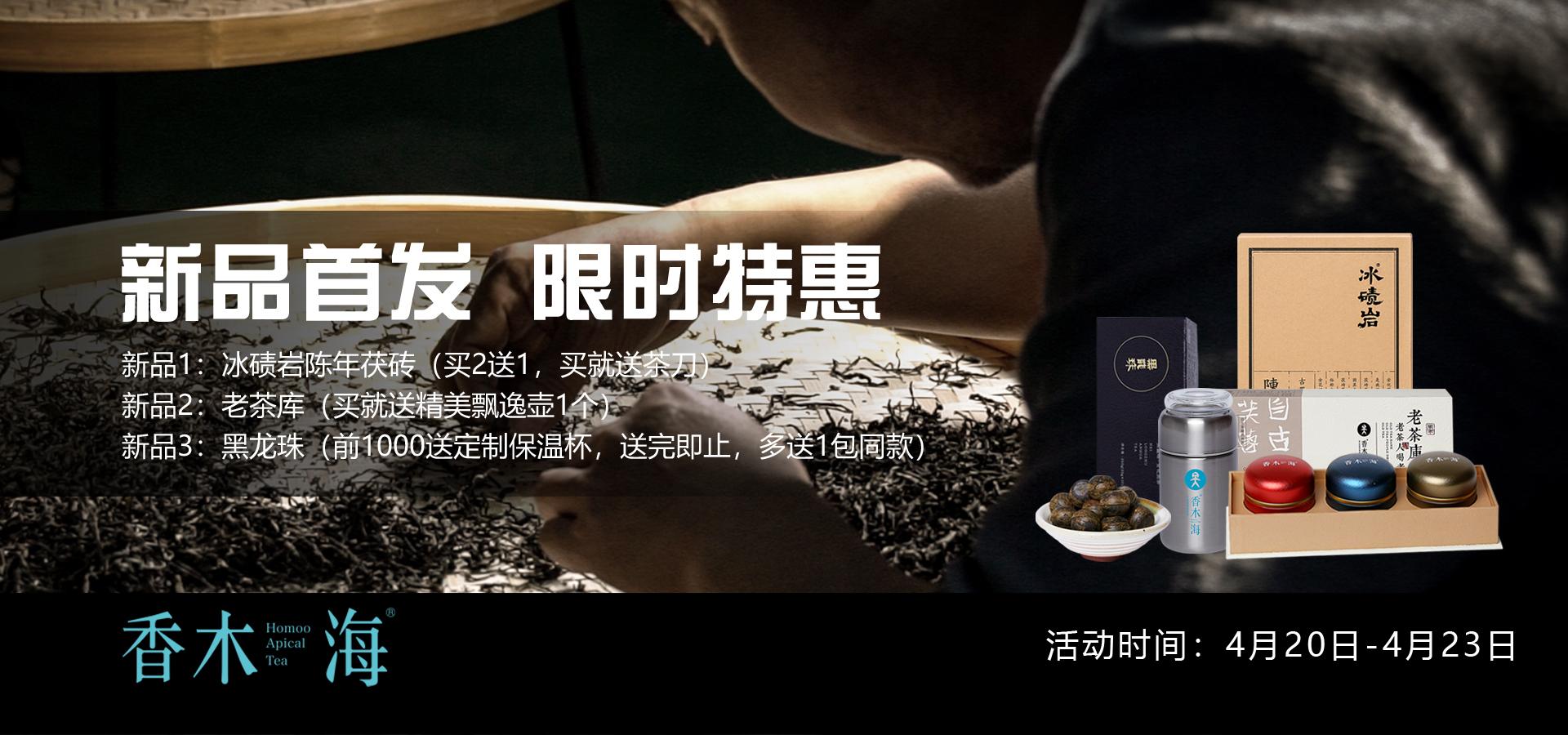 安化黑茶为什么都会含梗?安化黑茶茶梗的重要性你知道吗?