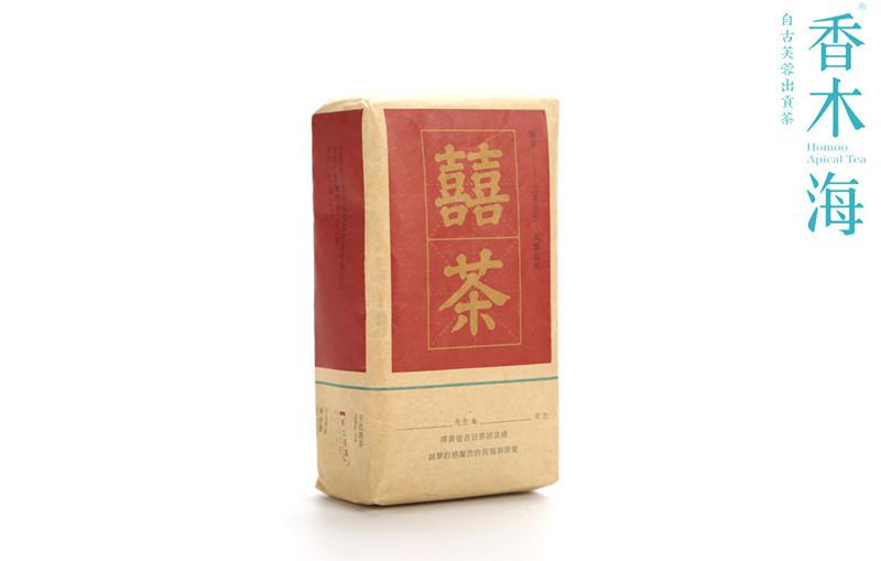 囍茶(定制)