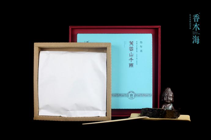 安化芙蓉山二级千两(叁年茶)
