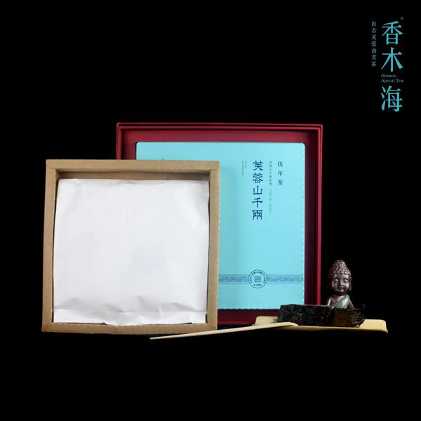 芙蓉山二级五年千两茶