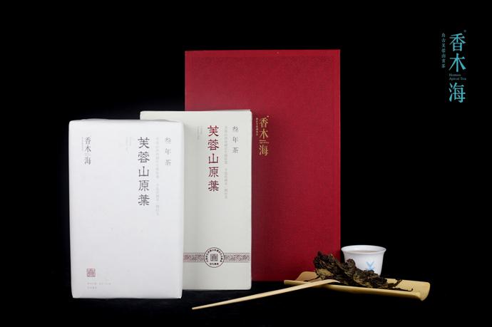 芙蓉山一级茯砖(三年茶)