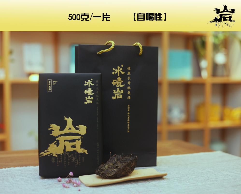 黑茶有哪几种,湖南黑茶什么品牌最好