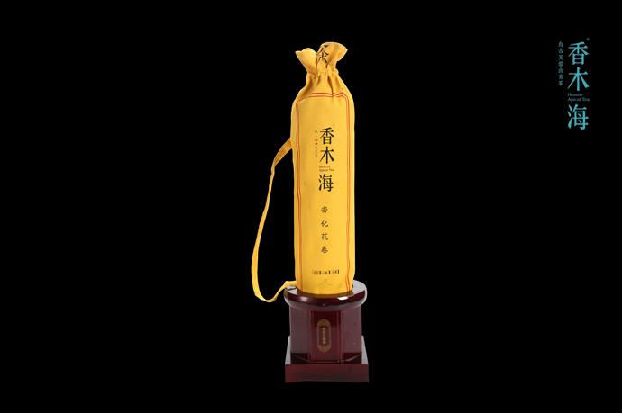 安化黑茶芙蓉山百两顶料花卷柱(17年)