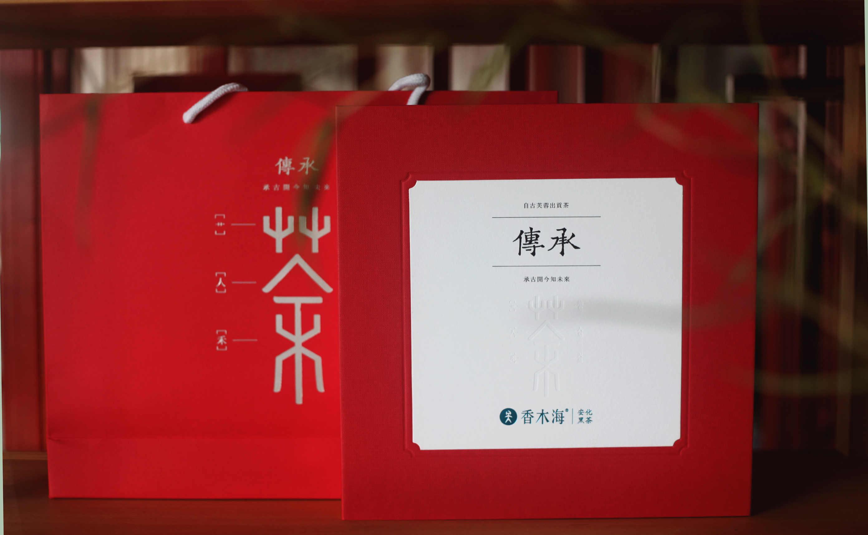 黑茶生产厂家哪家好,黑茶生产厂家最新推荐