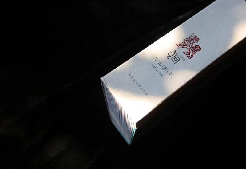 香木海安化黑茶品牌追求差异化精细化运营