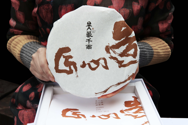 安化茯砖茶多少钱一斤[含价格表]