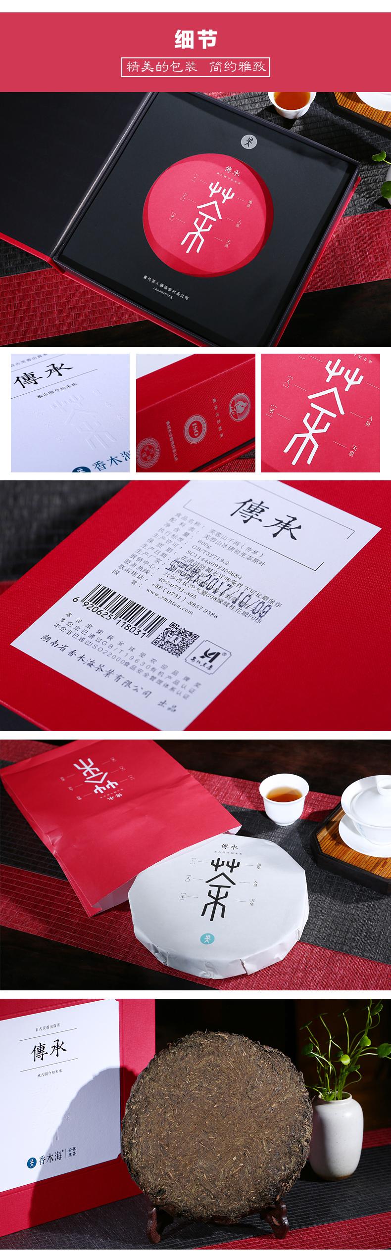春节送礼该选啥?就选安化黑茶!