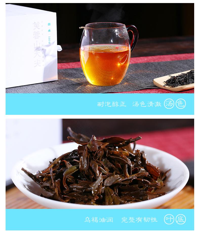 喝安化黑茶,怎么能不喝天尖茶?