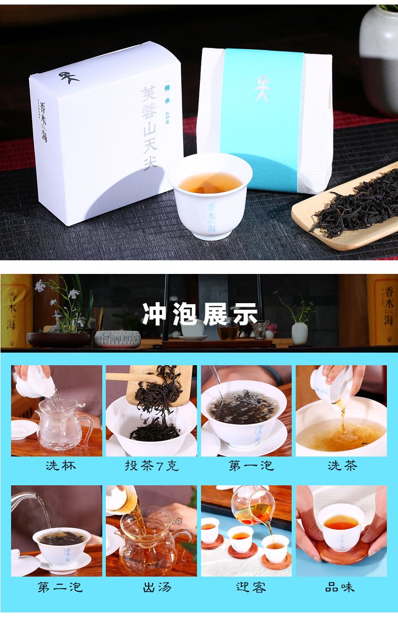选择靠谱的黑茶加盟品牌,这几个方法有效!